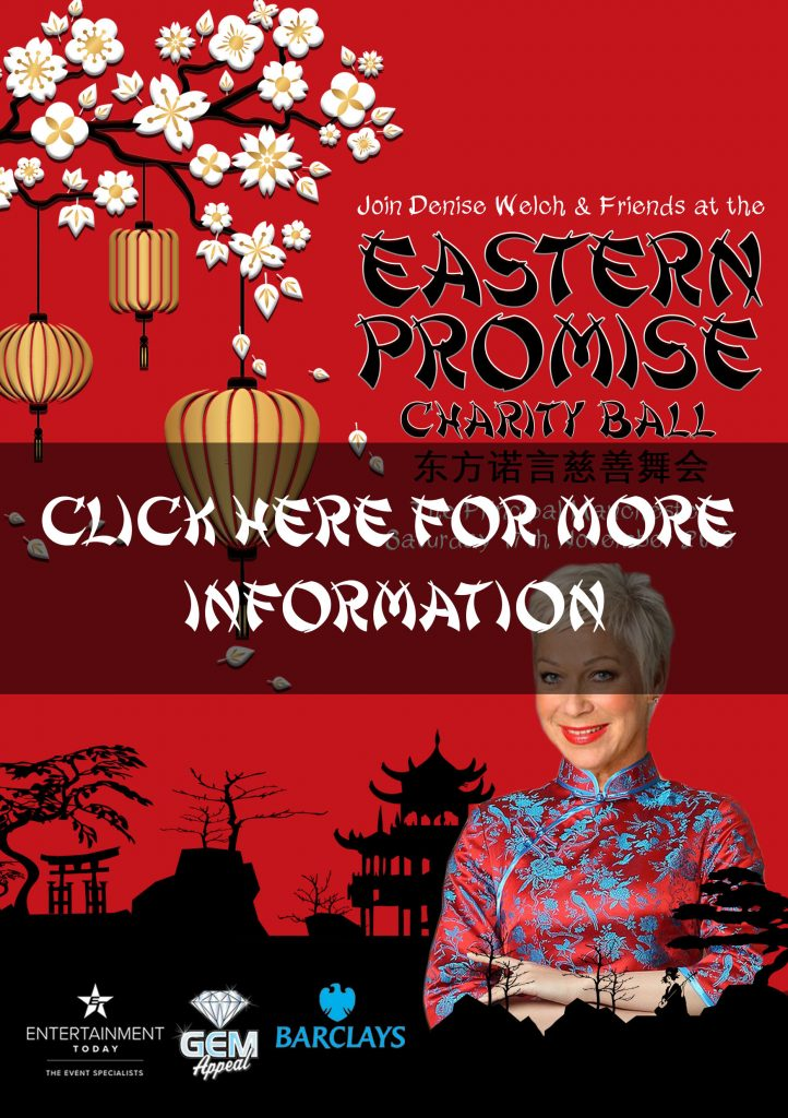 CLICK HERE FOR MORE INFORMATION- DENISE WELCH BALL